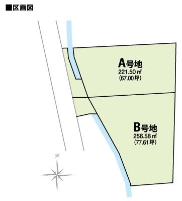 アイタウン中村 A号地・B号地 1,139万円~